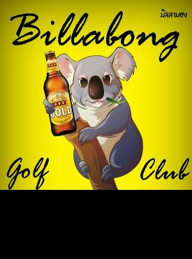 The Billabong Golf Bar